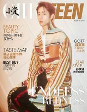 Mark Tuan DUAN YIEN GOT7 COVER CHIC TEEN CHINA MAGAZINE MARCH 2018 MAR