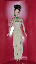 1998 Golden Qi-Pao Barbie NRFB