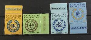 KAZAKHSTAN: LUNAR NEW YEAR. #313 - 316 - 413 - 440.  MNH