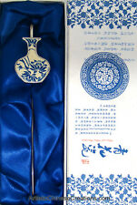 Chinese Porcelain Bookmark - Blue & White Flower, Stainless Steel Hook