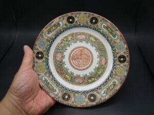 Chinese 1920's nice rose medallion big plate    c1489