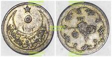 T2 Ottoman Turkey 5 para AH1293 -25 1899 km743 15mm silver coin high grade