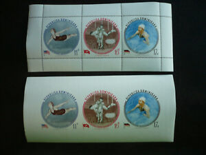 Stamps - Dominican Republic - Scott# C115-C117 - Olympic Games - Souvenir Sheets