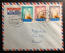 1965 Kuwait State First Day Airmail Cover FDC Locally Used
