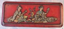VINTAGE WILLIAM ARNOTTS HOMEBUSH  BISCUITS TIN GLOVES BOX GEISHA