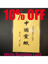 Your Chinese Composition Tools & Supplies/Calligraphy Paper-y 5cm Gold Grid 50s'