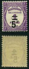 "FRANCE TAXE N° 65  "" TYPOGRAPHIE 5F S.1F LILAS 1929-31 ""  NEUF XX TTB"