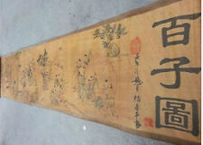 JS835Rare, Chinese Collectable old scroll painting of a hundred playing children