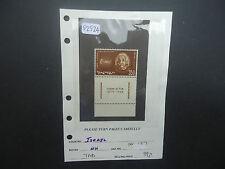 Israel 1956 Einstein (1v With Tab) (SG 127) MNH