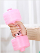 Plastic Dumbbell Water Weight Reduction Body Fitness Exercise