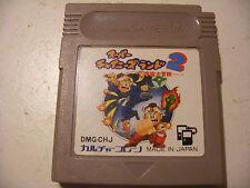 Retrogaming jeu GBA NINTENDO Game Boy Color Advance Jap NINJA BOY 2 RARE Testé