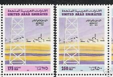 UNITED ARAB EMIRATES 175 250 FILS 1991 ADNOC OIL UM MINT COMPLETE SET GCC STAMP
