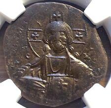 Christ Follis, Basil II & Constantine V (c.AD 976-1035) Anonymous - NGC Ch XF