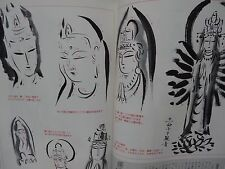 How to draw Lessons of SUMI-E Ink Picture Buddha Brush writing Japanese