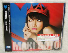 Japan Maki Goto VOICE Ai Kotoba 2011 Taiwan CD+DVD