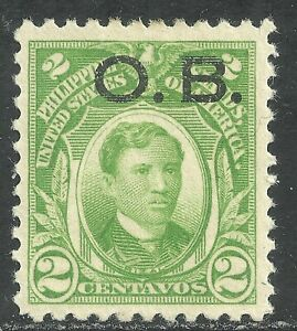 U.S. Possession Philippines Official stamp scott o5 - 2 cents issue mlh #5