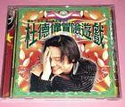 ALEX TO 杜德伟 DU DE WEI: 冒险游戏 (1993 / TAIWAN)  NO IFPI CD