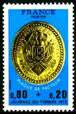 France 1975 Yvert n° 1838 neuf ** 1er choix