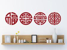 """Wandtattoo Chinesische Schriftzeichen """"Glück""""  #C003 Wallbild Wandaufkleber"""