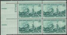 Scott # 1244 - Us Plate Block Of 4 - New York World's Fair - Mnh - 1964