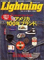 Lightning October 2006 Japanese Men's Fashion Culture Magazine Japan Book