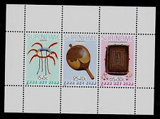 SURINAM  SCOTT# B308a (SCOTT#'s B305, B306, B308) MNH   NATIVE CRAFTS