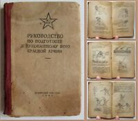 1941 RRR! Soviet Russian Military Book Guide HAND-TO-HAND COMBAT OF RED ARMY WW2