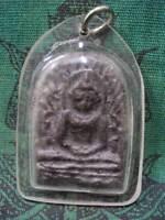 Phra Sumkor Ancient Buddha Figure Luck Charm Talisman Pendant Old Thai Amulet