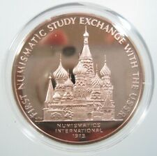 USSR RUSSIA NUMISMATIC STUDY Bronze 39mm 50# Proof Sealed Franklin Medal