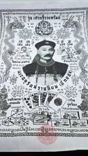 Thai amulet cloth mantra lucky gambling bring luck Ergefong / Yi GOR HONG Lp Kee