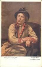 Sunday rest Wladyslaw Swierzynski polish artist signed art postcard