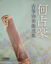 Guzheng Concerto Collections 何占豪古筝协奏曲集,含《梁祝》