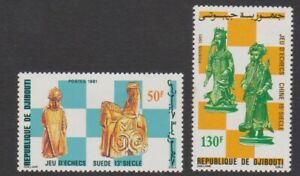 1981 DJIBOUTI WORLD CHESS CHAMPIONSHIP, MERANO, MNH, SG 826/827