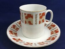 Vintage Red & Gold Trim Small Cup and Saucer Set Demitasse Mid Century Style