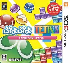 New 3DS Puyo Tetris Special Price Japan import
