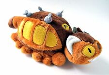 "12"" Stuffed Catbus (My Neighbor Totoro) plush toy - New with tag"