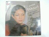 BELA SAAVER INAAYAT 1985 RARE LP RECORD Orig vinyl india hindi GHAZAL EX