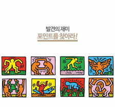 1000 Pieces Jigsaw Puzzle Ravensburger Keith Haring Pop Art Bromide HomeDec_RU