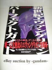Neon Genesis Evangelion Perfect Guide book for Nintendo 64 N64 new w/ Obi import