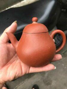 Vintage antique Chinese Yixing Zisha Teapot zhuni