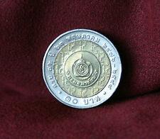 King Bhumibol Adulyadej Treasury Department 2005 Rama IX Thailand 10 Baht Coin