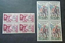 1960 SURCHARGE REFUGEE WILDLIFE ELEPHANT SET VF MNH LAOS W37.14 0.99$