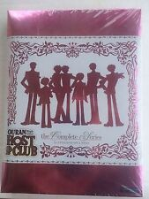 Ouran High School Host Club - Complete Series - Anime NEW (DVD, 2010,4-Disc Set)