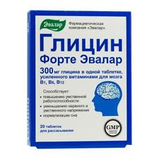 Glitsin-forte pills № 20 /Глицин-форте таблетки д/рассасыв. №20