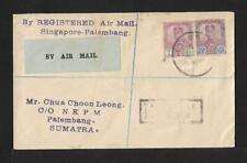 SINGAPORE TO SUMATRA AIR MAIL COVER 1930