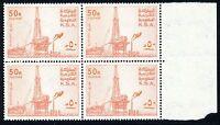 SAUDI ARABIA SCOTT#740a MICHEL#609Ib BLOCK OF FOUR MINT NEVER HINGED