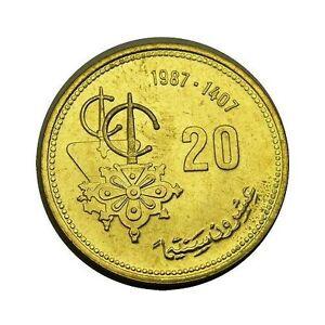 elf Morocco 20 Santimat AH 1407 AD 1987 FAO
