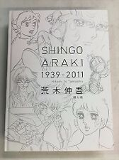 SHINGO ARAKI JAPAN BOOK 1939-2011 SAINT SEIYA ULYSSES LADY OSCAR GOLDRAKE ROCKY