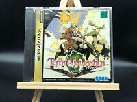Terra Phantastica  (Sega Saturn, 1996) from japan #3442