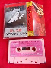 Vintage! OLIVIA NEWTON JOHN / SOUL KISS / JAPAN CASSETTE TAPE JAPANESE / UK DSP